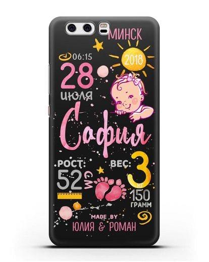 Именной чехол Детская метрика для девочки силикон черный для Huawei P10 Plus