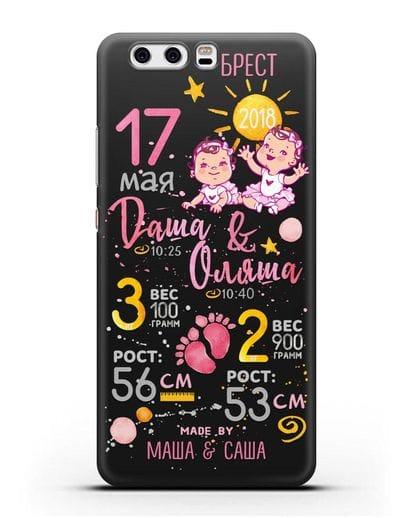 Именной чехол Детская метрика для близнецов девочек силикон черный для Huawei P10 Plus