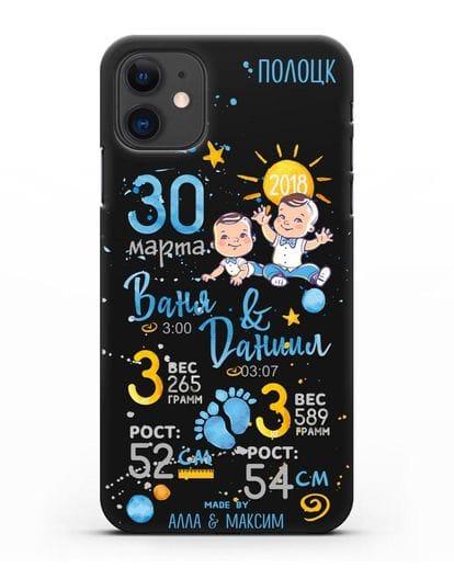 Именной чехол Детская метрика для близнецов мальчиков силикон черный для iPhone 11