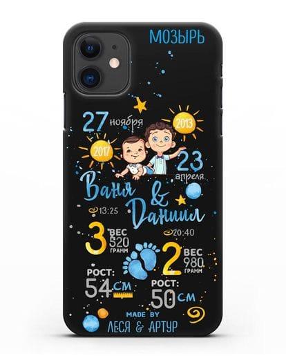 Именной чехол Детская метрика для двух мальчиков силикон черный для iPhone 11