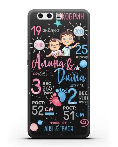 Именной чехол Детская метрика для старшего мальчика и младшей девочки силикон черный для Huawei P10 Plus