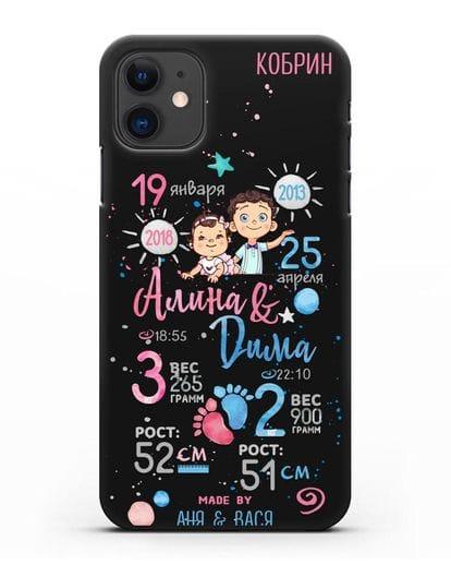 Именной чехол Детская метрика для старшего мальчика и младшей девочки силикон черный для iPhone 11
