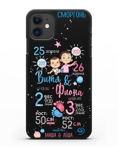 Именной чехол Детская метрика для старшей девочки и младшего мальчика силикон черный для iPhone 11