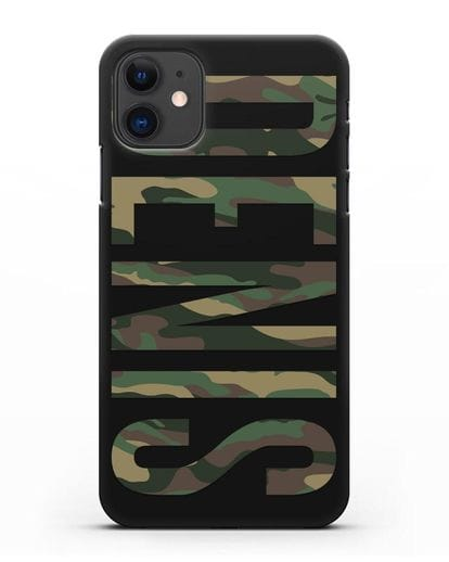 Чехол с именем, фамилией камуфляж вудланд силикон черный для iPhone 11
