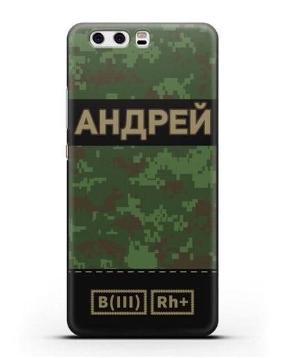 Именной чехол с группой крови и именем, камуфляж зеленый пиксель силикон черный для Huawei P10 Plus