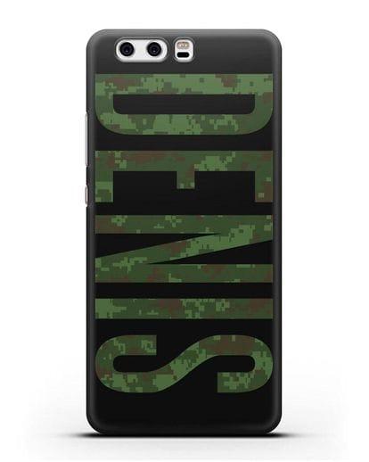 Чехол с именем, фамилией камуфляж зеленый пиксель силикон черный для Huawei P10 Plus