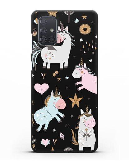 Чехол с дизайном Единороги из мира снов силикон черный для Samsung Galaxy A71 [SM-A715F]