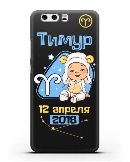 Именной чехол Знак зодиака Овен для мальчика силикон черный для Huawei P10 Plus