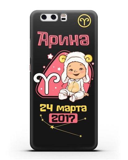 Именной чехол Знак зодиака Овен для девочки силикон черный для Huawei P10 Plus