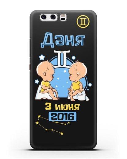 Именной чехол Знак зодиака Близнецы для мальчика силикон черный для Huawei P10 Plus