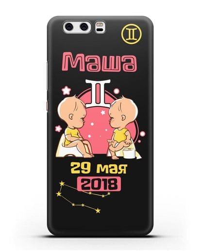 Именной чехол Знак зодиака Близнецы для девочки силикон черный для Huawei P10 Plus