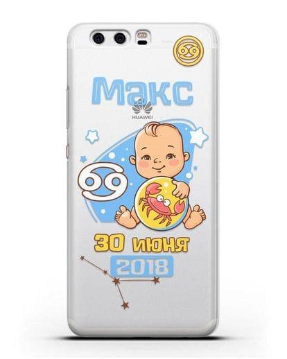 Именной чехол Знак зодиака Рак для мальчика силикон прозрачный для Huawei P10 Plus