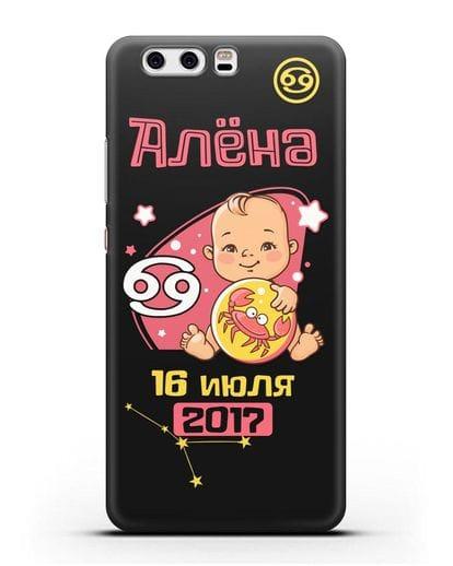 Именной чехол Знак зодиака Рак для девочки силикон черный для Huawei P10 Plus