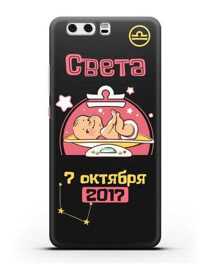Именной чехол Знак зодиака Весы для девочки силикон черный для Huawei P10 Plus