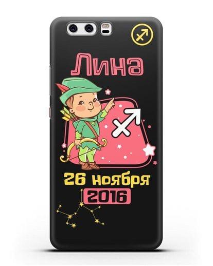 Именной чехол Знак зодиака Стрелец для девочки силикон черный для Huawei P10 Plus