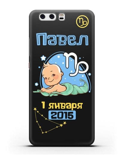 Именной чехол Знак зодиака Козерог для мальчика силикон черный для Huawei P10 Plus