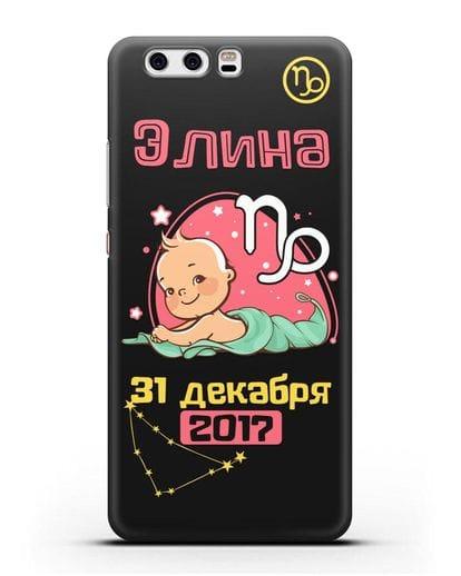 Именной чехол Знак зодиака Козерог для девочки силикон черный для Huawei P10 Plus