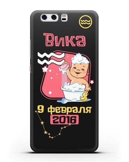 Именной чехол Знак зодиака Водолей для девочки силикон черный для Huawei P10 Plus
