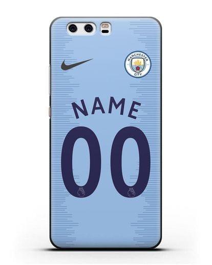 Именной чехол ФК Манчестер Сити с фамилией и номером (сезон 2018-2019) голубая форма силикон черный для Huawei P10 Plus