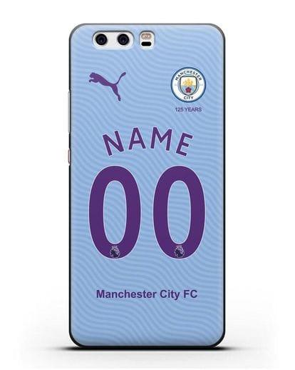 Именной чехол ФК Манчестер Сити с фамилией и номером (сезон 2019-2020) голубая форма силикон черный для Huawei P10 Plus