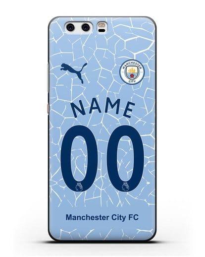 Именной чехол ФК Манчестер Сити с фамилией и номером (сезон 2020-2021) домашняя форма силикон черный для Huawei P10 Plus