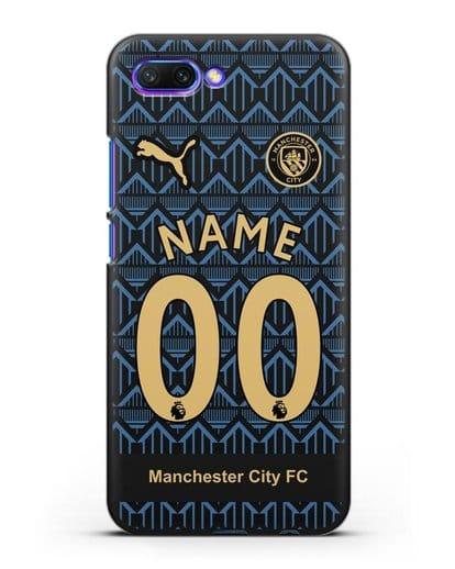 Именной чехол ФК Манчестер Сити с фамилией и номером (сезон 2020-2021) гостевая форма силикон черный для Honor 10