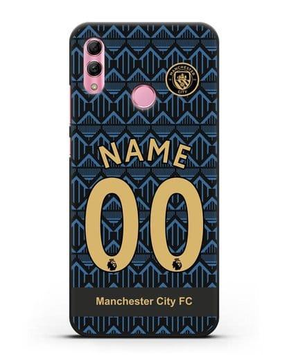 Именной чехол ФК Манчестер Сити с фамилией и номером (сезон 2020-2021) гостевая форма силикон черный для Honor 10 Lite
