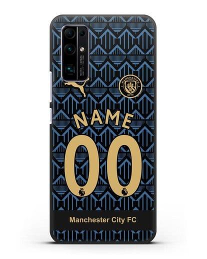 Именной чехол ФК Манчестер Сити с фамилией и номером (сезон 2020-2021) гостевая форма силикон черный для Honor 30 Pro