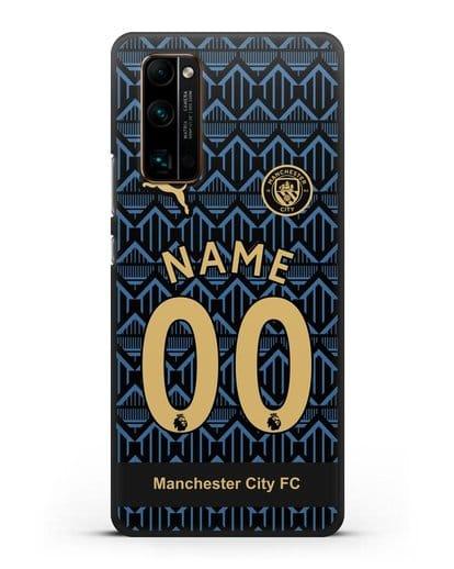 Именной чехол ФК Манчестер Сити с фамилией и номером (сезон 2020-2021) гостевая форма силикон черный для Honor 30 Pro Plus