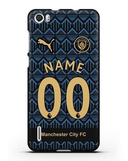 Именной чехол ФК Манчестер Сити с фамилией и номером (сезон 2020-2021) гостевая форма силикон черный для Honor 6