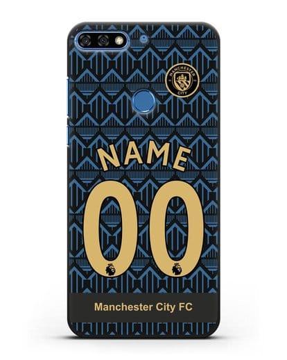 Именной чехол ФК Манчестер Сити с фамилией и номером (сезон 2020-2021) гостевая форма силикон черный для Honor 7C Pro