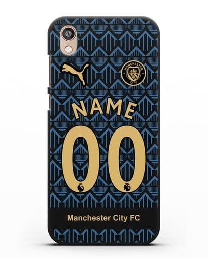 Именной чехол ФК Манчестер Сити с фамилией и номером (сезон 2020-2021) гостевая форма силикон черный для Honor 8S Prime