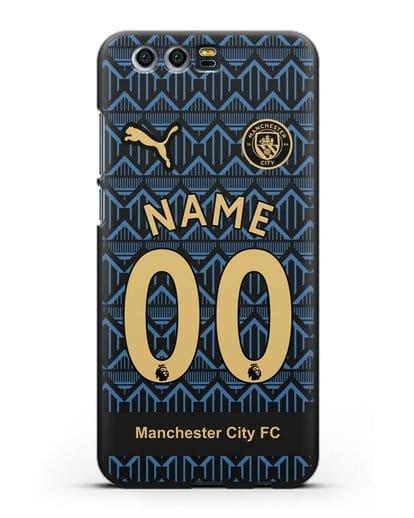 Именной чехол ФК Манчестер Сити с фамилией и номером (сезон 2020-2021) гостевая форма силикон черный для Honor 9