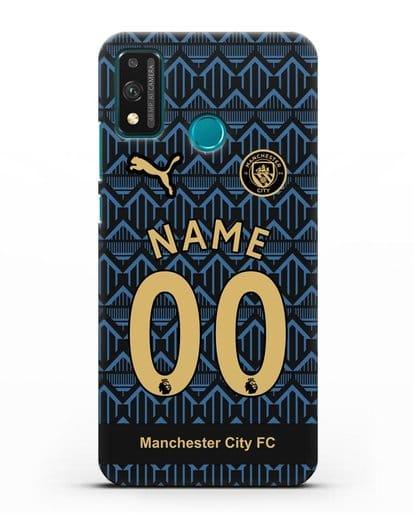 Именной чехол ФК Манчестер Сити с фамилией и номером (сезон 2020-2021) гостевая форма силикон черный для Honor 9X lite