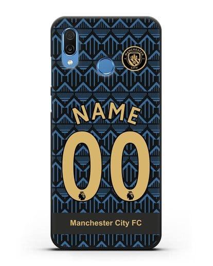 Именной чехол ФК Манчестер Сити с фамилией и номером (сезон 2020-2021) гостевая форма силикон черный для Honor Play
