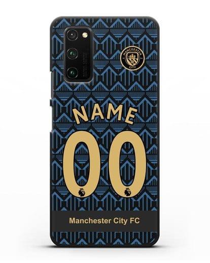 Именной чехол ФК Манчестер Сити с фамилией и номером (сезон 2020-2021) гостевая форма силикон черный для Honor View 30 Pro
