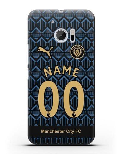 Именной чехол ФК Манчестер Сити с фамилией и номером (сезон 2020-2021) гостевая форма силикон черный для HTC 10