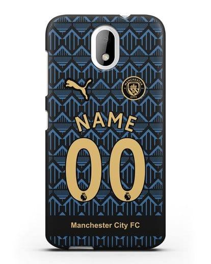 Именной чехол ФК Манчестер Сити с фамилией и номером (сезон 2020-2021) гостевая форма силикон черный для HTC Desire 526