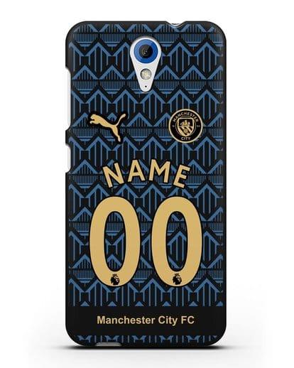 Именной чехол ФК Манчестер Сити с фамилией и номером (сезон 2020-2021) гостевая форма силикон черный для HTC Desire 620