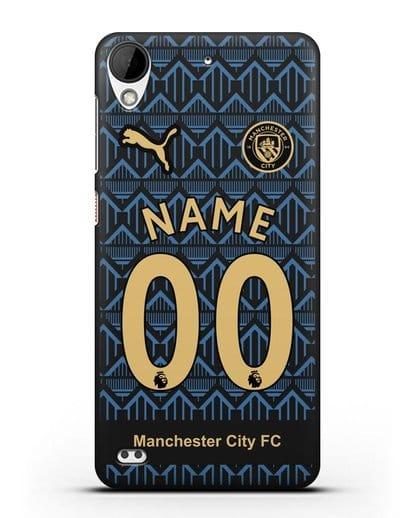 Именной чехол ФК Манчестер Сити с фамилией и номером (сезон 2020-2021) гостевая форма силикон черный для HTC Desire 630