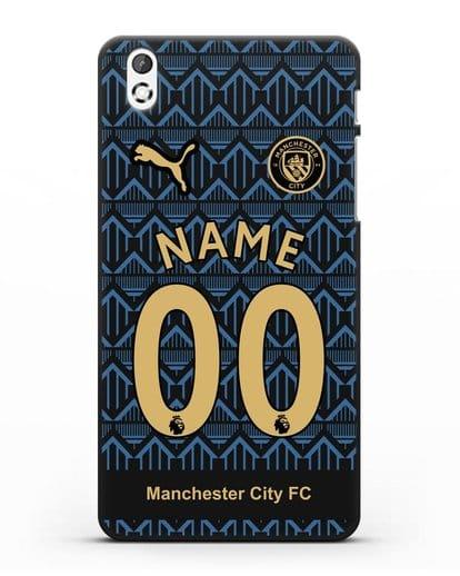 Именной чехол ФК Манчестер Сити с фамилией и номером (сезон 2020-2021) гостевая форма силикон черный для HTC Desire 816