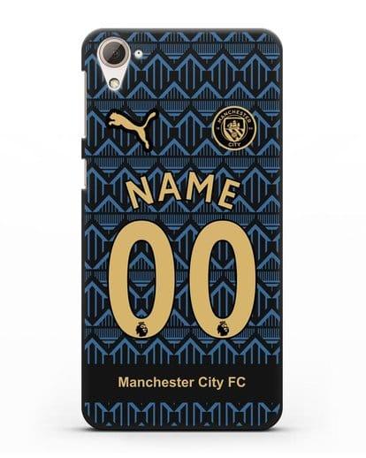 Именной чехол ФК Манчестер Сити с фамилией и номером (сезон 2020-2021) гостевая форма силикон черный для HTC Desire 826
