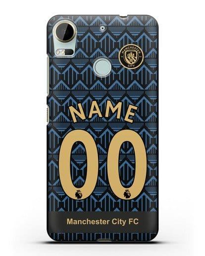 Именной чехол ФК Манчестер Сити с фамилией и номером (сезон 2020-2021) гостевая форма силикон черный для HTC Desire 10 Pro