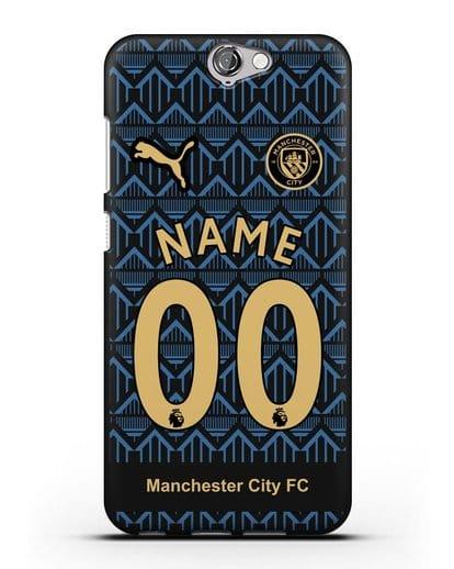 Именной чехол ФК Манчестер Сити с фамилией и номером (сезон 2020-2021) гостевая форма силикон черный для HTC One A9