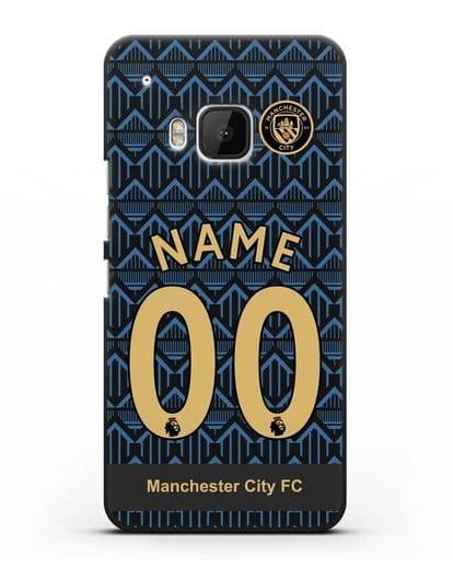 Именной чехол ФК Манчестер Сити с фамилией и номером (сезон 2020-2021) гостевая форма силикон черный для HTC One M9