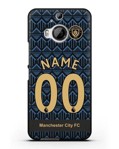 Именной чехол ФК Манчестер Сити с фамилией и номером (сезон 2020-2021) гостевая форма силикон черный для HTC One M9 Plus