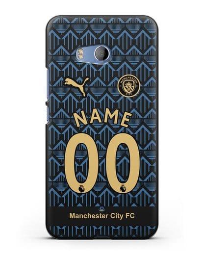 Именной чехол ФК Манчестер Сити с фамилией и номером (сезон 2020-2021) гостевая форма силикон черный для HTC U11