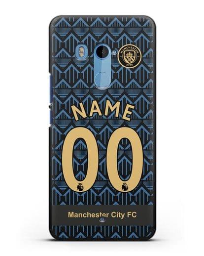 Именной чехол ФК Манчестер Сити с фамилией и номером (сезон 2020-2021) гостевая форма силикон черный для HTC U11 Plus