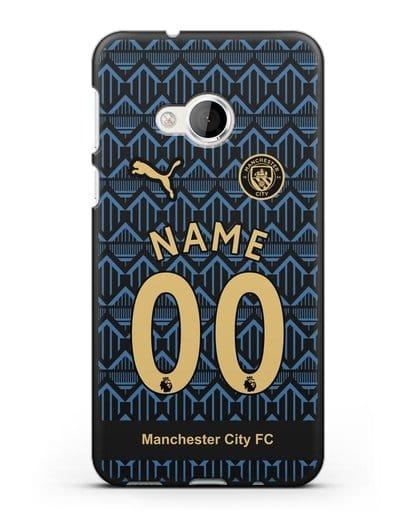 Именной чехол ФК Манчестер Сити с фамилией и номером (сезон 2020-2021) гостевая форма силикон черный для HTC U Play