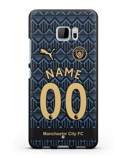Именной чехол ФК Манчестер Сити с фамилией и номером (сезон 2020-2021) гостевая форма силикон черный для HTC U Ultra
